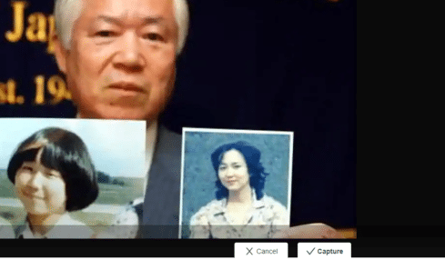 Father of North Korea abduction victim dies