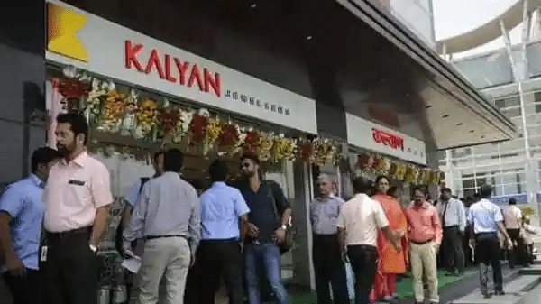 Kalyan Jewellers in Now Produce IPO !