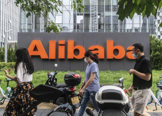 China becomes intent on fees Alibaba